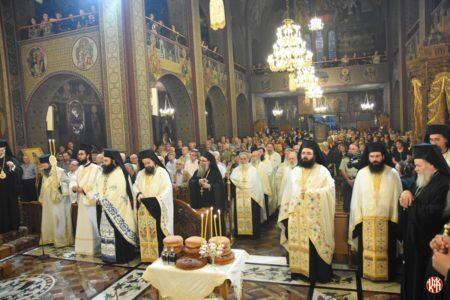 Κατερίνη: Πανήγυρη Καθεδρικού Ναού Θείας Αναλήψεως
