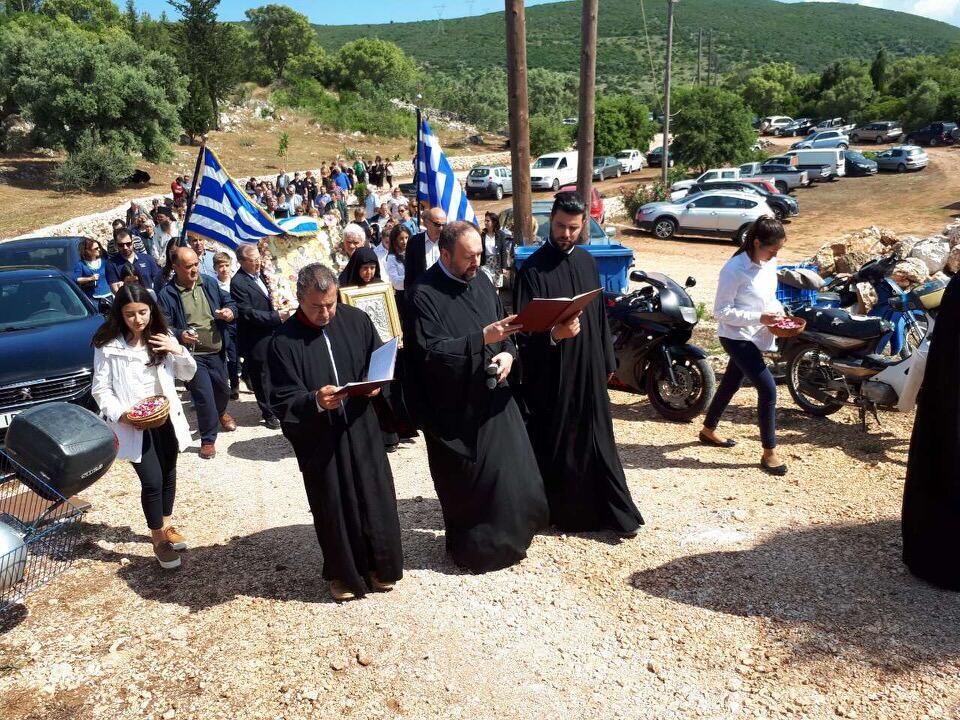 λατρευτικές εκδηλώσεις ιερού λειψάνου του Αγίου Νικολάου ομώνυμη Κοινοβιακή Μονή Ιρά Αθανίου