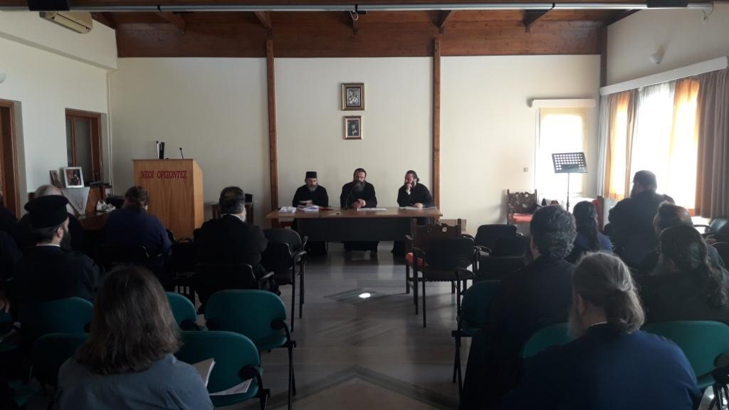 Σεμινάριο περί του γάμου και της οικογενείας για κληρικούς της Μητρόπολης Καλαβρύτων
