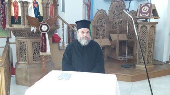 Παρουσιάστηκε το βιβλίο του π. Χρήστου Τσάκαλου «Η διαδρομή της Ενορίας τού Αγίου Αθανασίου Αιγίου στην Ιστορία και τον Χρόνο»