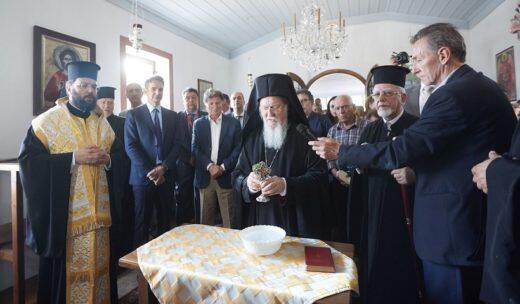 Ίμβρος: Θυρανοίξια Παρεκκλησίου στους Αγίους Θεοδώρους από Βαρθολομαίο