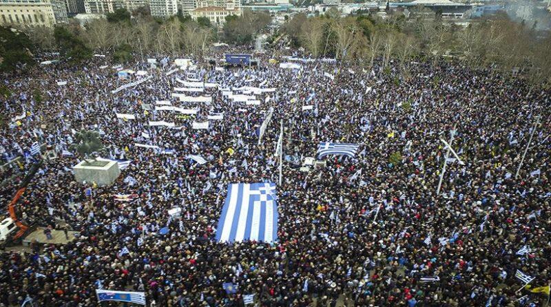Λέω ΟΧΙ στο Βόρεια Μακεδονία για τα Σκόπια - Έκκληση σε Έλληνες και Ομογένεια
