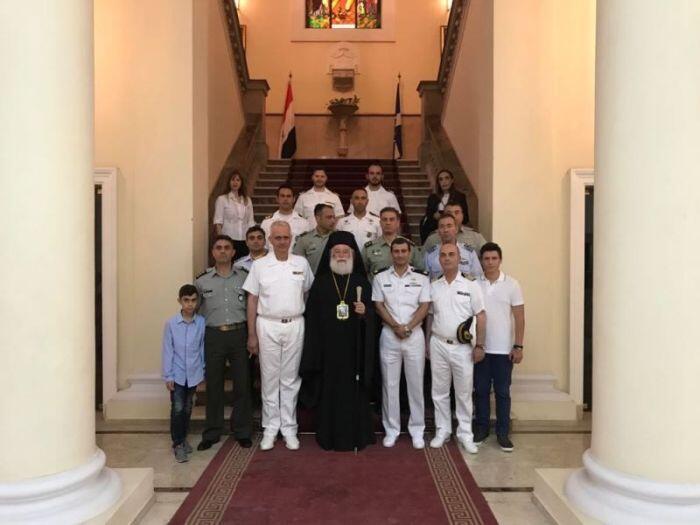 Στον Πατριάρχη Αλεξανδρείας στελέχη του πολεμικού ναυτικού