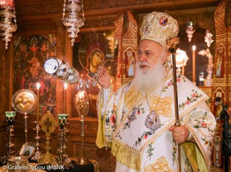 Λαμπρή εορτή της Οσίας Ματρώνας εκ Ρωσίας στην Μονή Αγίων Πάντων Βεργίνας