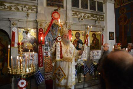 Νάξος: Κυριακή της Σαμαρείτιδος στον Ιερό Ενοριακό Ναό Αγίας Φωτεινής