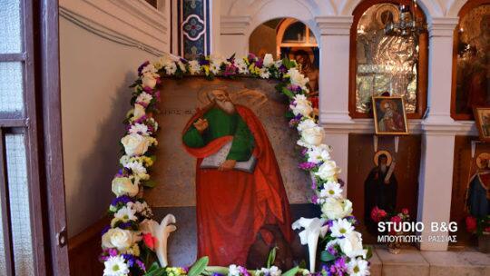 Ναύπλιο: Η εορτή του Αγίου Ιωάννη του Θεολόγου στο ομώνυμο Εκκλησάκι του Καποδίστρια