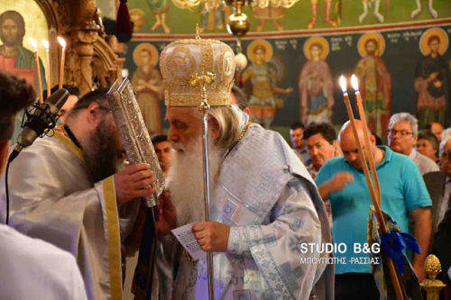 Ναύπλιο: Αρχιερατική Θεία Λειτουργία στον Ναό Κωνσταντίνου και Ελένης