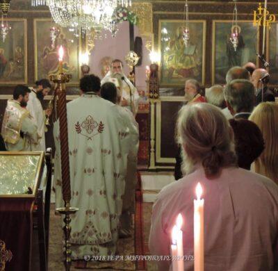 Άρτα: Ιερά Αγρυπνία στο Επισκοπείο για την Απόδοση της Αναστάσεως