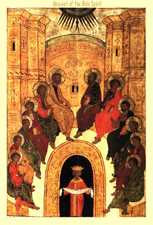 Κυριακή της Πεντηκοστής: Η Εκκλησία μια διαρκής Πεντηκοστή