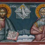 Αγία Τριάδα: Το μυστήριο της Αγίας Τριάδος από τον Μακαριστό Αρχιεπίσκοπο Χριστόδουλο