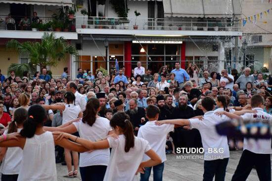 Ναύπλιο: Μουσικοχορευτική εκδήλωση στον Ι. Ναό Αγ. Κωνσταντίνου και Ελένης