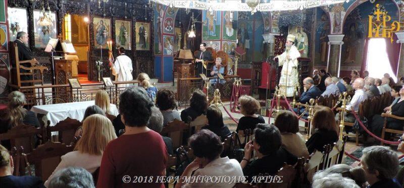 Κυριακή της Πεντηκοστής στον Μητροπολιτικό Ναό της Άρτας