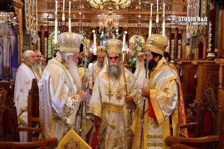 Το Άργος τιμά τον πολιούχο του Άγιο Πέτρο - Η σημερινή Πολυαρχιερατική Θεία Λειτουργία