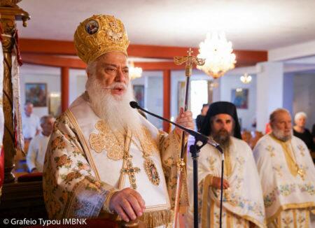 H εορτή της Αγίας Ειρήνης στον υπό ανέγερση Iερό Ναό της στην Ειρηνούπολη Ναούσης