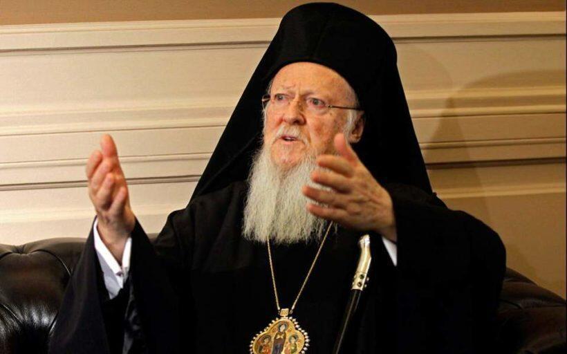Αίτημα στο Φανάρι υπέβαλε η σχισματική Εκκλησία των Σκοπίων