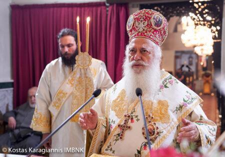 Αγρυπνία επί τη εορτή της Αποδόσεως του Πάσχα στον Μητροπολιτικό Ναό Βεροίας