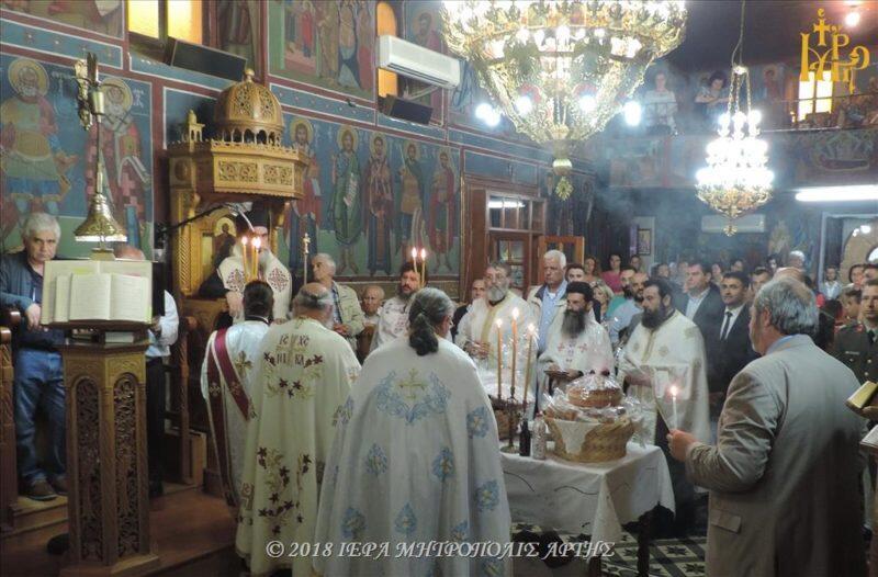 Πανήγυρις Μετακομιδής των Ιερών Λειψάνων του Αγίου Νικολάου στην Λιμίνη Άρτης