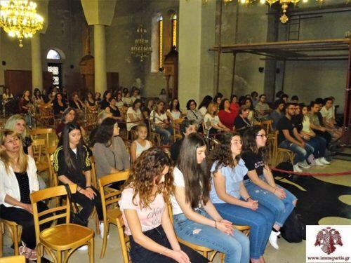 Σπάρτη: Παράκληση για τους υποψήφιους των Πανελλαδικών Εξετάσεων στον Ι.Ν Αγίου Νικολάου