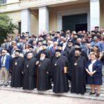 Ολοκληρώθηκε επιτυχώς το 8ο Διεθνές Θεολογικό Συνέδριο για την Αγία και Μεγάλη Σύνοδο