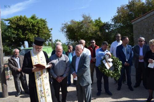 Εκδήλωση για τα 150 χρόνια από την ανέγερση του Ι.Ν. Αγίου Αθανασίου στην Άνω Καλαβρούζα
