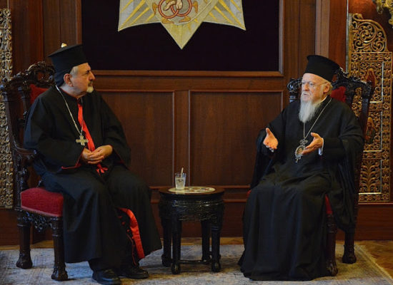 Στον Οικουμενικό Πατριάρχη ο Συροκαθολικός Πατριάρχης Αντιοχείας Ιγνάτιος Ιωσήφ Γ' Γιουνάν