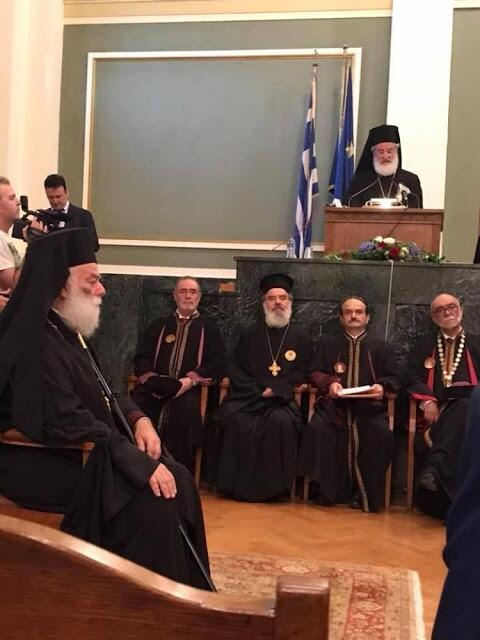 Οικουμενικό Πατριαρχείο - ειδήσεις