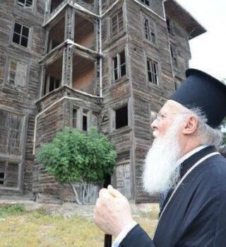 Ο Βαρθολομαίος ΄΄ανασταίνει΄΄ το Ορφανοτροφείο της Πριγκήπου - Ιστορική στιγμή για την ελληνική μειονότητα