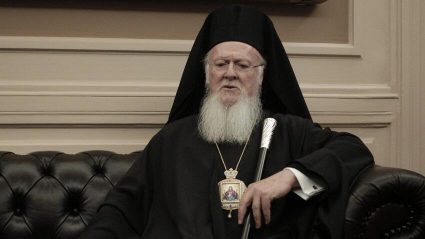 Εκκλησία Σκοπίων: Εγκαταλείπει τον όρο Μακεδονία - Σημαντική συμβολή από Οικουμενικό Πατριάρχη