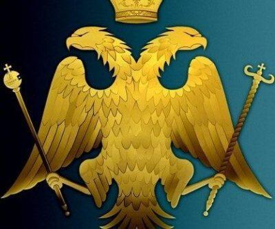 Αρχιεπισκοπή Κύπρου: Προκήρυξη θέσης λειτουργού στο Τμήμα Διαχείρισης Ακινήτων