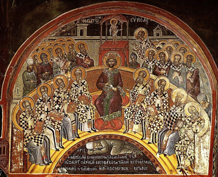 Κυριακή των Αγίων Πατέρων - 20 Μαΐου: Γιατί ονομάζεται έτσι - Τι ...