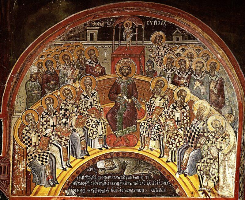 Κυριακή των Αγίων Πατέρων - 20 Μαΐου: Γιατί ονομάζεται έτσι - Τι γιορτάζουμε