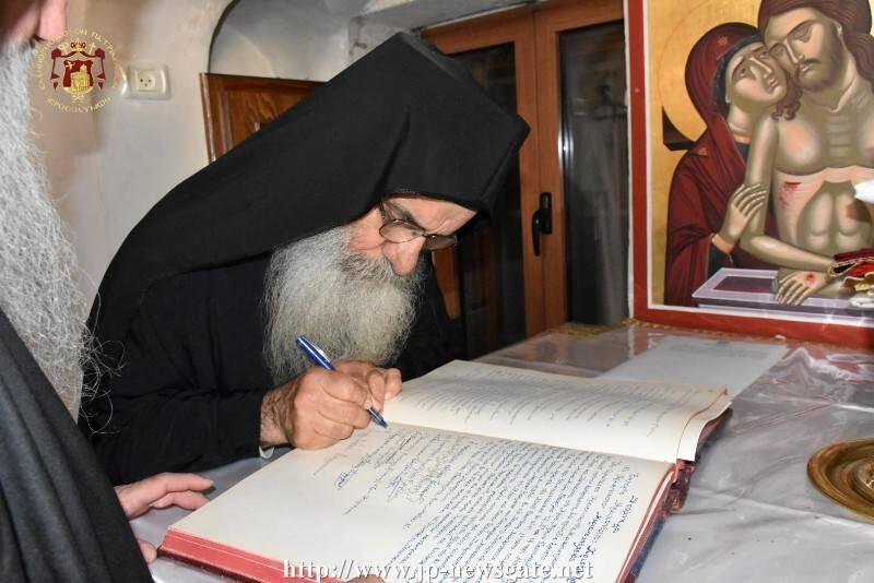 Το μήνυμα της χειροτονίας εις Αρχιερέα του νέου Ἀρχιεπισκόπου Μαδάβων Αριστοβούλου