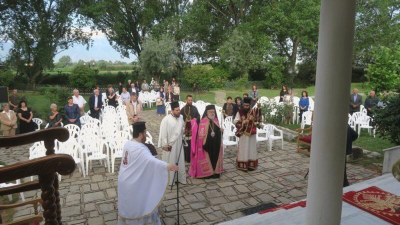 Τρισαρχιερατική Θεία Λειτουργία στο Βαπτιστήριο της Αγίας Λυδίας