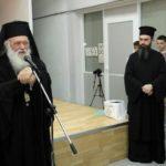 Ο Αρχιεπίσκοπος στην τελετή βράβευσης Ελλήνων Ηρώων για τη Διάσωση Εβραίων στον Β' Παγκόσμιο Πόλεμο