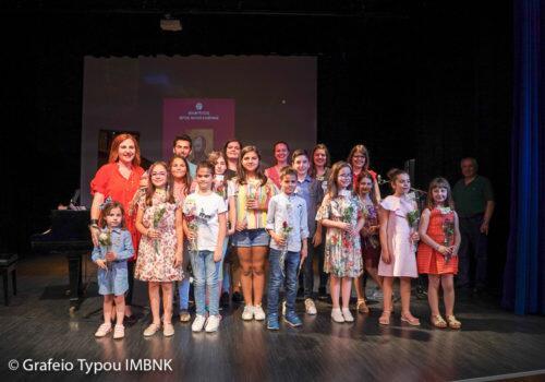 Νάουσα: Μαθητική επίδειξη του Ωδείου της Μητρόπολης Βεροίας