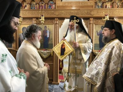Εορτή Οσίου Σεραφείμ του Δομβοΐτου στη Μητρόπολη Θηβών