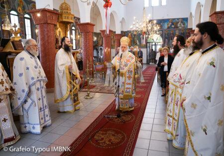 Η εορτή του Αγίου Θεράποντος στην Συκιά Ημαθίας