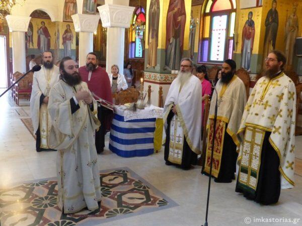Καστοριά: Εκδήλωση μνήμης για την Άλωση της Κωνσταντινουπόλεως