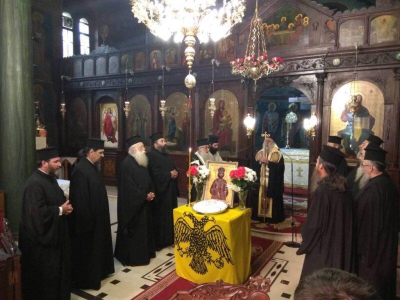 Γρεβενά: Επιμνημόσυνη Δέηση για τον τελευταίο Αυτοκράτορα και εκδήλωση για την επέτειο της Αλώσεως