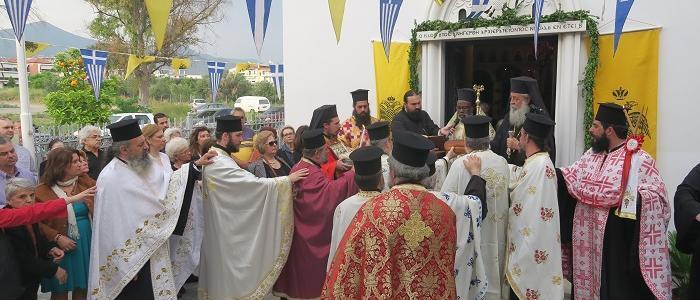 Φθιώτιδος: Ο Άγιος Εφραίμ ανταποκρίνεται αμέσως στις προσευχές των πιστών