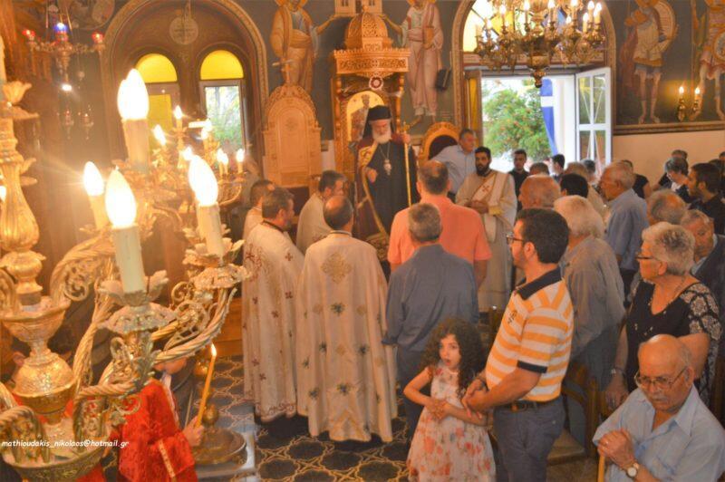 Αρκαλοχώρι: Εορτασμός των Αγίων Κωνσταντίνου και Ελένης