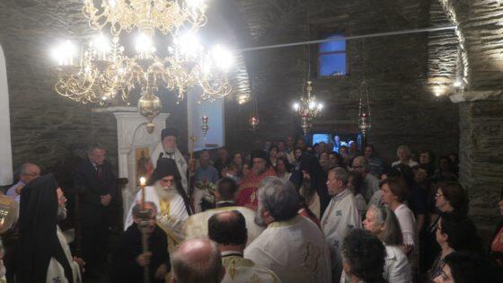 Άνδρος: Εν μέσω ομίχλης εόρτασε η Ιερά Μονή Αγίας Ειρήνης