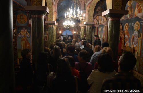 Μάνη: Πλήθος κόσμου στην Αγρυπνία επι τη εορτή της Αγίας Ειρήνης στο Επισκοπείο