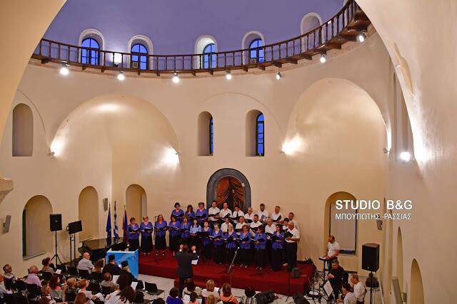 Ναύπλιο: Ξύπνησαν μνήμες από την Άλωση της Κωνσταντινούπολης σε μουσική εκδήλωση