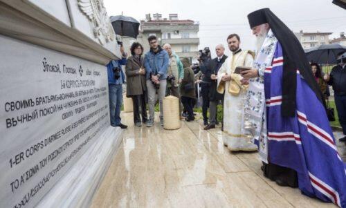 Τουρκία: Αναμνηστικές εκδηλώσεις για τους Ρώσους στρατιώτες
