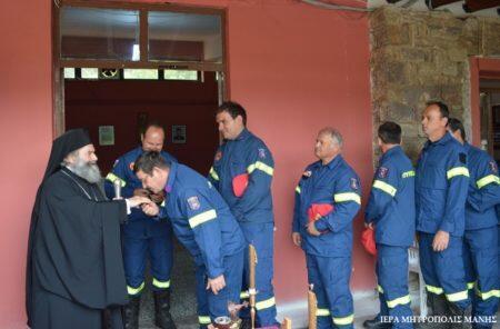 Ο Μητροπολίτης Μάνης στην Πυροσβεστική Υπηρεσία Γυθείου