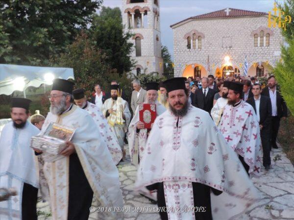 Κωνσταντίνου και Ελένης - γιορτή: Άρτα - Πανηγυρικός Εσπερινός στην Ενορία Αγίων Κωνσταντίνου και Ελένης Λουτροτόπου