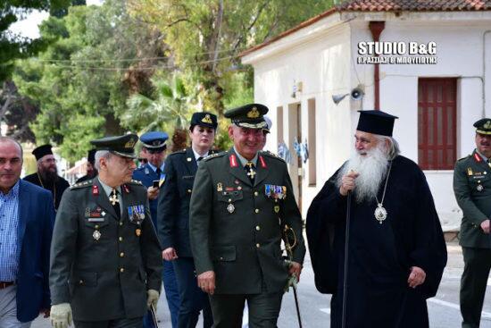 Παρουσία του Μητροπολίτη Αργολίδος η τελετή παράδοσης παραλαβής της Διοικήσεως του ΚΕΜΧ