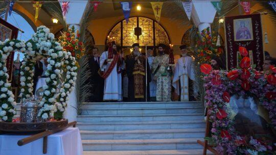 Η Εορτή της Αγίας Ειρήνης στην Πάτρα