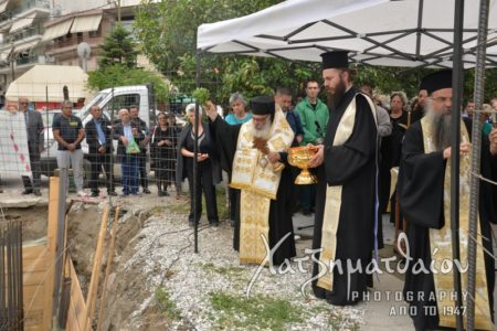 Θεμελίωση Πνευματικού Κέντρου Αγίων Νικάνδρου και Ιωαννικίου Αριδαίας